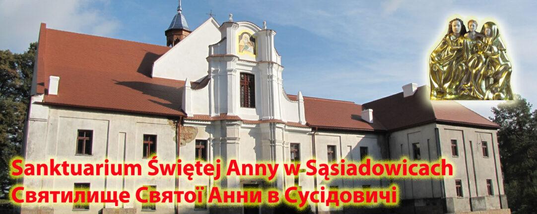 Klasztor OO. Karmelitów w Sąsiadowicach na Ukrainie